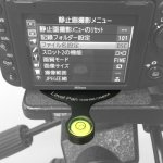 画像2: レベルパン 配送料 ネコポス選択で全国一律216円 (2)