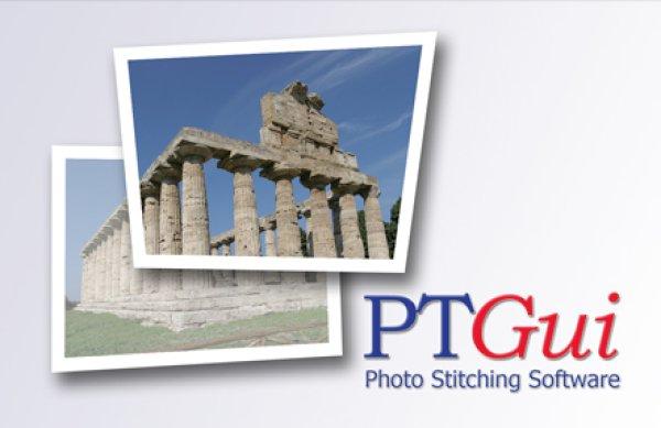 画像1: PTGui Pro [ 個人ライセンス ] (1)