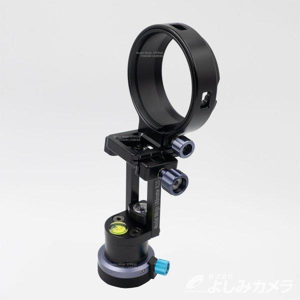 画像1: ストリートビュー撮影用雲台 GTP R20  CANON EF8-15mm  CANON用【送料無料】 (1)