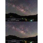 画像3: STC社製 アストロ ナイトスケープフィルター 77mm【4831】 (3)