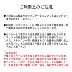 画像6: よしみハリーナシリーズ年賀テンプレート2022【寅】&通年テンプレートVol.2 (6)