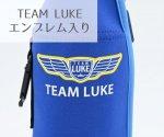 画像3: TEAM LUKE  ペットボトルホルダー カラビナ付き ルークオザワ (3)