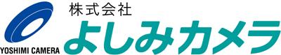 株式会社よしみカメラ webショップ