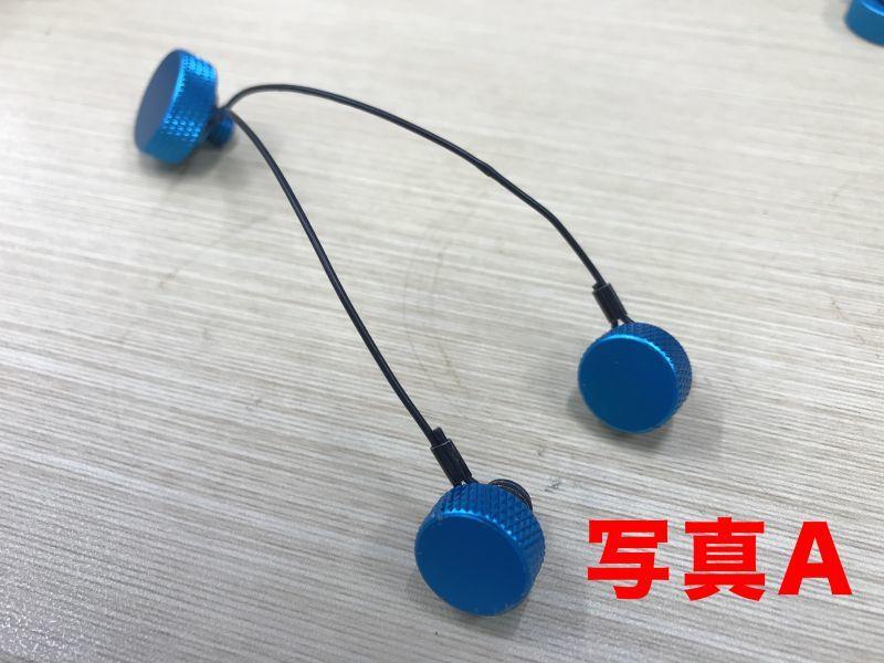 画像1: 補修パーツA(RD16用ノブ中古) (1)
