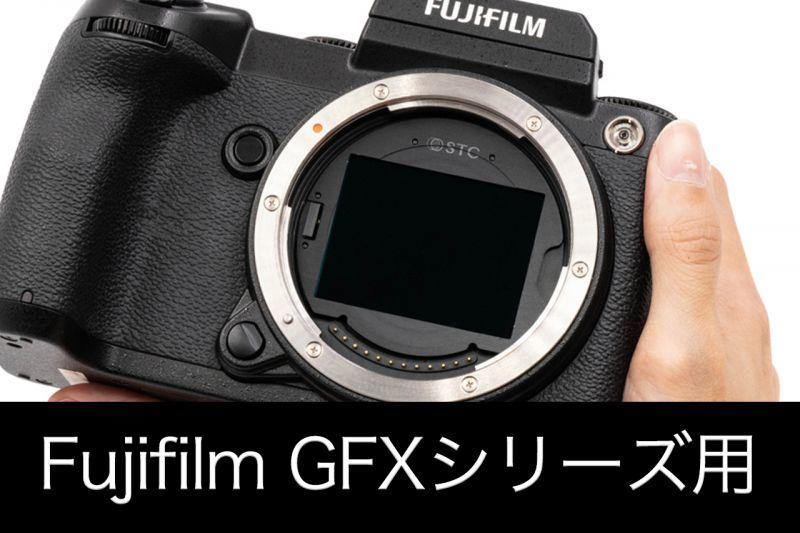 画像1: STC社製 FUJIFILM GFXシリーズ用クリップフィルター (1)